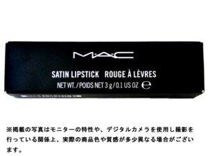 画像2: 【MAC】リップスティック(口紅) PLEASEME プリーズミー