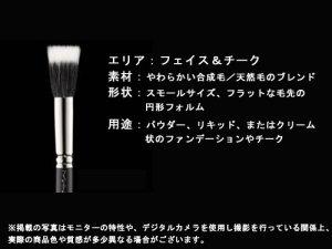 画像2: MACマック 人気コスメティック!!!MAC化粧品 スモールデュオファイバーフェイスブラッシュ【メイクアップツール】MAC化粧品